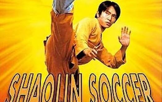"""Poster del film """"Shaolin Soccer"""""""
