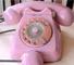 TelefonoRosaaPiacenza400piacenza1544.jpg