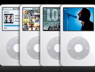 Addio-iPod-App9678-piacenza.jpg