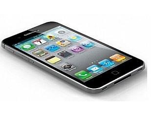 iPhone-5-attes9649-piacenza.jpg