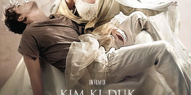 """Poster del film """"Pietà"""""""