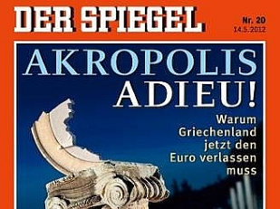 Akropolis-adieu11618-piacenza.jpg