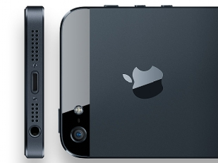 Apple-iPhone-512190-piacenza.jpg