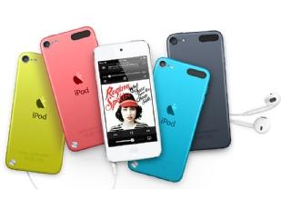 Apple-lancia-i-12191-piacenza.jpg