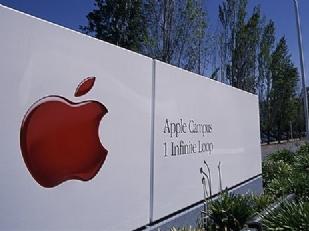 Apple-presenta-12188-piacenza.jpg