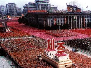 Corea-del-Nord-11184-piacenza.jpg