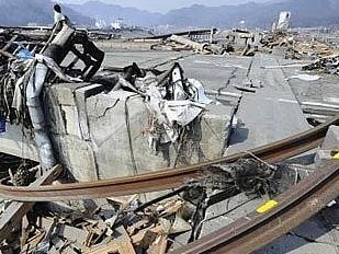 Giappone-Terre12088-piacenza.jpg