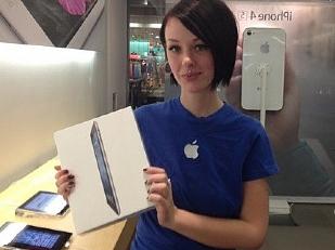 Il-Nuovo-iPad-o11099-piacenza.jpg