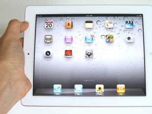 Nuovo-iPad-inco11168-piacenza.jpg