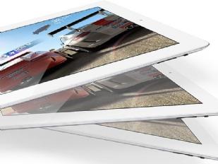 iPad-4-con-disp12376-piacenza.jpg