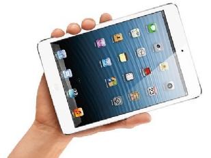 iPad-4-e-iPad-M12377-piacenza.jpg