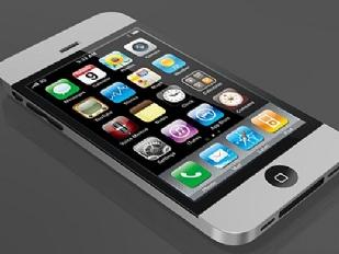 iPhone-5-Tutti12175-piacenza.jpg