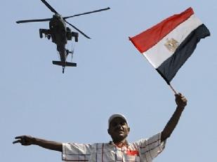 Egitto-E13557-piacenza.jpg