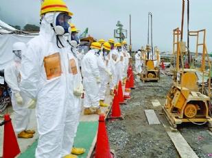 Fukushima-Perd13731-piacenza.jpg
