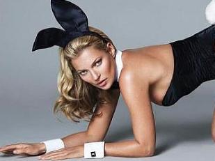 Kate-Moss-per-i13981-piacenza.jpg