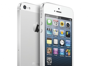 iPhone-low-cost12870-piacenza.jpg