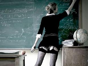 Insegnante-vice15553-piacenza.jpg