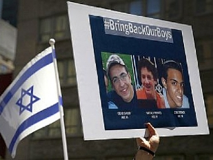 Israele-Trovat14981-piacenza.jpg