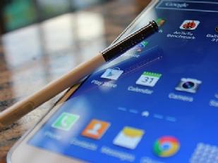 Tecnologia-Pri14906-piacenza.jpg