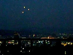 UFO-Sul-video-14315-piacenza.jpg
