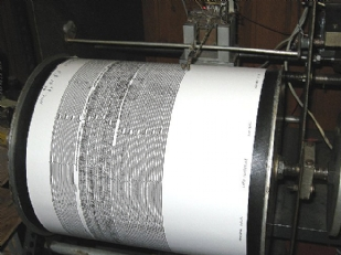 Terremoto-in-al16053-piacenza.jpg