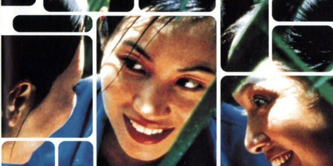"Poster del film ""Solstizio d'estate"""
