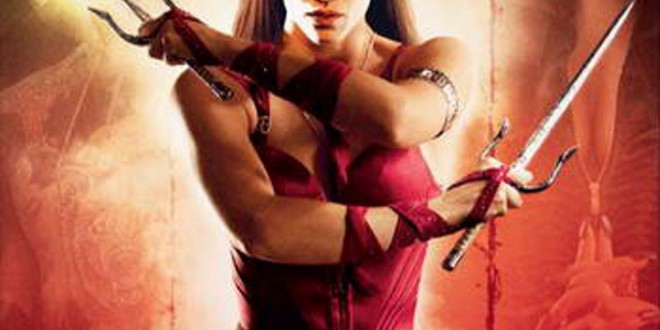 """Poster del film """"Elektra"""""""
