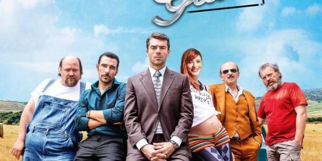"""Poster del film """"Noi e la Giulia"""""""
