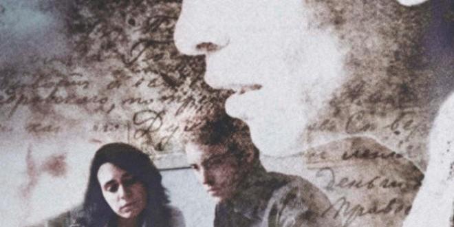 """Poster del film """"La donna che canta"""""""