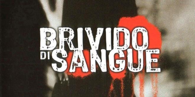 "Poster for the movie ""Brivido di sangue"""