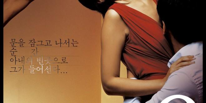 """Poster del film """"Ferro 3 - La casa vuota"""""""