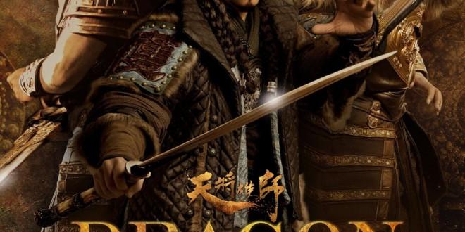 """Poster del film """"La battaglia degli imperi - Dragon Blade"""""""