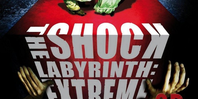 "Poster del film ""The Shock Labyrinth: Extreme 3D"""