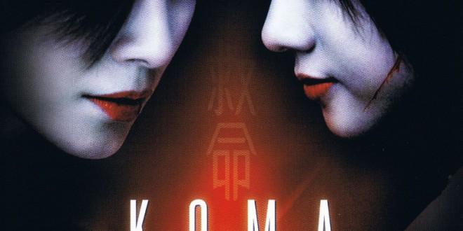 "Poster del film ""Koma"""