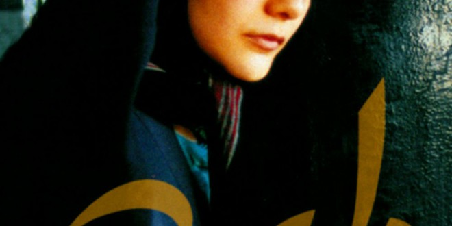 """Poster del film """"Il cerchio"""""""
