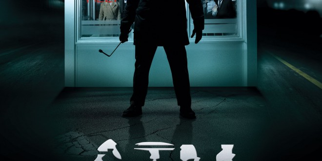 "Poster for the movie ""ATM - Trappola mortale"""