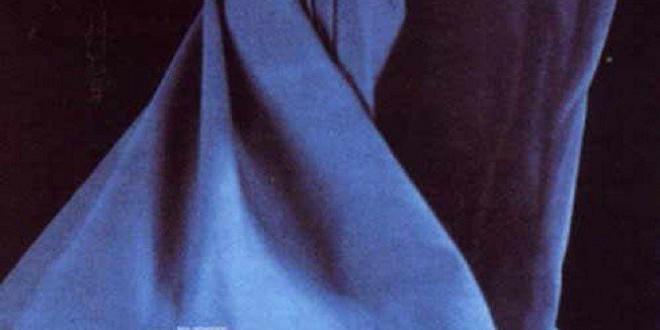 "Poster del film ""L'uomo senza ombra"""