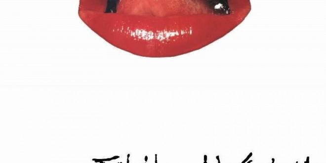 """Poster del film """"Sacro e profano"""""""