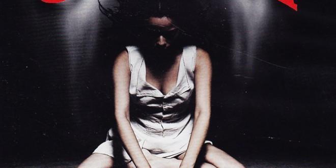 "Poster del film ""Ouija"""
