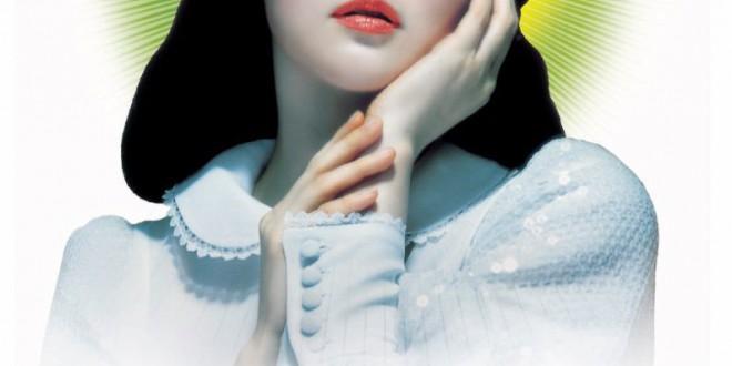 """Poster del film """"Lady Vendetta"""""""
