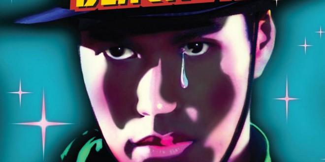 """Poster del film """"Le lacrime della tigre nera"""""""