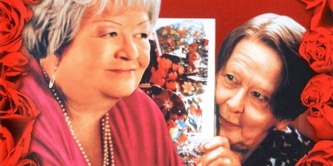 "Poster del film ""Pauline & Paulette"""