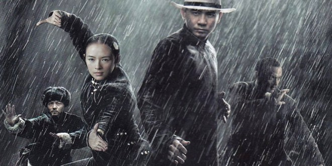 "Poster del film ""The Grandmaster"""