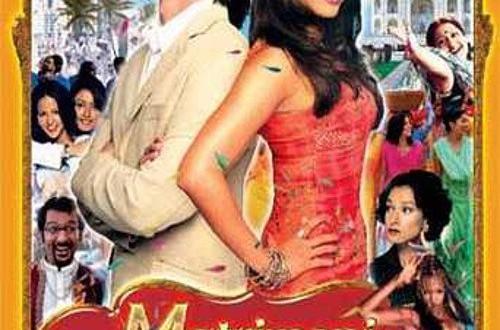 """Poster del film """"Matrimoni e pregiudizi"""""""