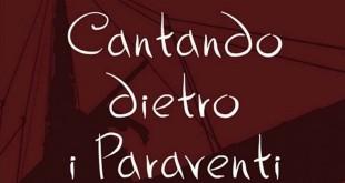 """Poster for the movie """"Cantando dietro i paraventi"""""""