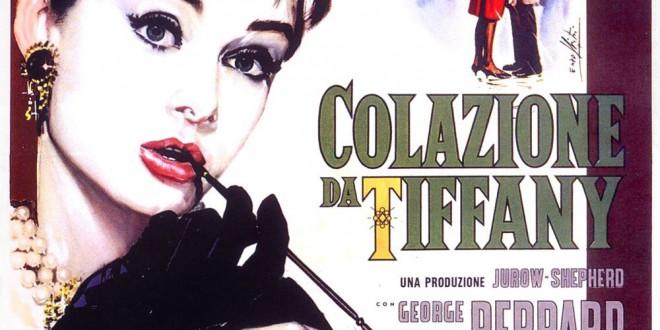 """Poster del film """"Colazione da Tiffany"""""""