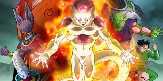 """Poster del film """"Dragon Ball Z - La resurrezione di 'F'"""""""