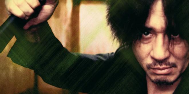 "Poster del film ""Oldboy"""