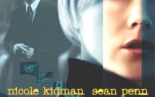 """Poster del film """"The Interpreter"""""""