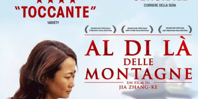 "Poster for the movie ""Al di là delle montagne"""